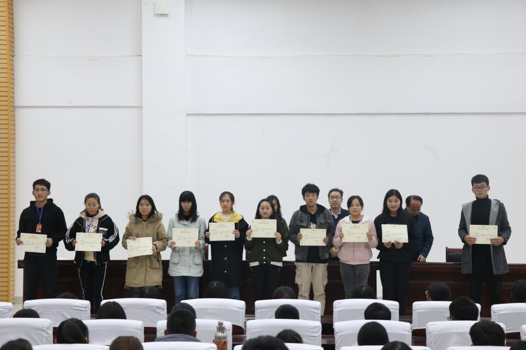 学院第十一届大学生记者团成立